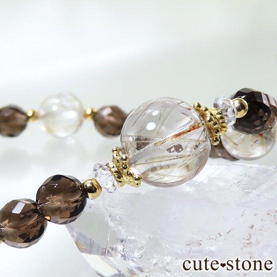 【アンティーク浪漫】 エピドートインクォーツ スモーキークォーツのブレスレットの写真1 cute stone