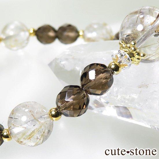 【アンティーク浪漫】 エピドートインクォーツ スモーキークォーツのブレスレットの写真2 cute stone