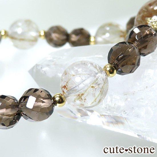 【アンティーク浪漫】 エピドートインクォーツ スモーキークォーツのブレスレットの写真3 cute stone