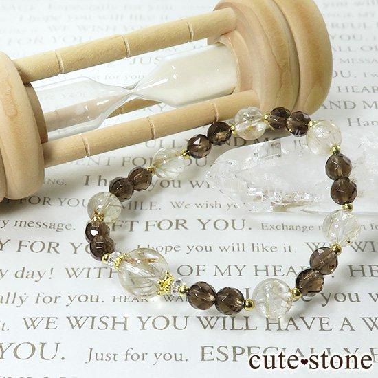 【アンティーク浪漫】 エピドートインクォーツ スモーキークォーツのブレスレットの写真4 cute stone