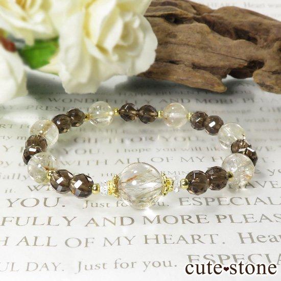 【アンティーク浪漫】 エピドートインクォーツ スモーキークォーツのブレスレットの写真5 cute stone