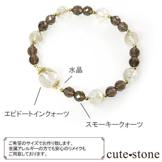 【アンティーク浪漫】 エピドートインクォーツ スモーキークォーツのブレスレットの写真6 cute stone
