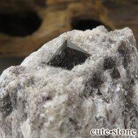 スペイン産 高温型モリオン(黒水晶・カンゴーム)の母岩付き原石 13.7gの画像