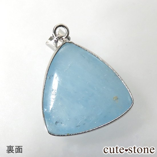 トライアングル型 アクアマリンのペンダントトップの写真0 cute stone