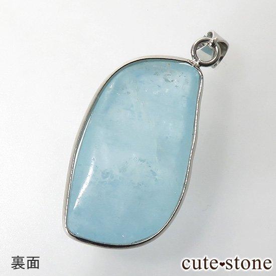 大きいサイズのアクアマリンのペンダントトップの写真0 cute stone