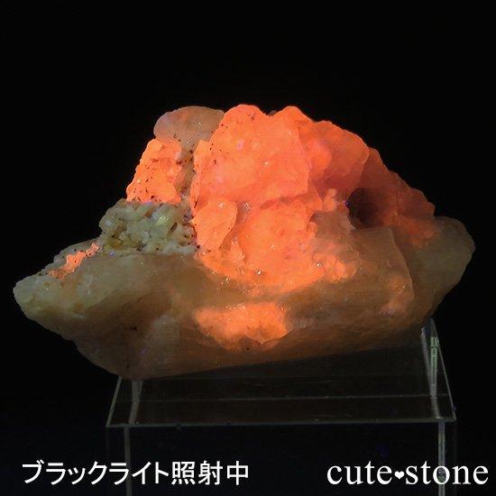 アフガニスタン産 ハックマナイトの原石(標本)23gの写真1 cute stone