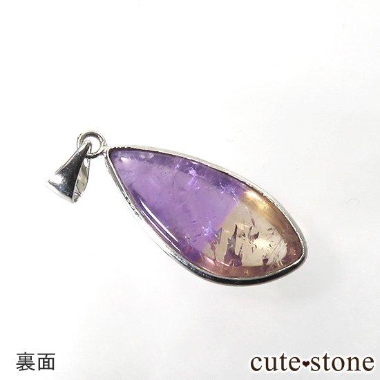 アメトリンのペンダントトップ No.1の写真0 cute stone
