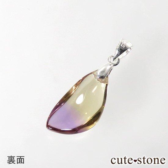 アメトリンのペンダントトップ No.3の写真0 cute stone