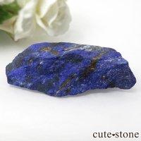 アフガニスタン産 ラピスラズリの原石(ラフ) 39gの画像