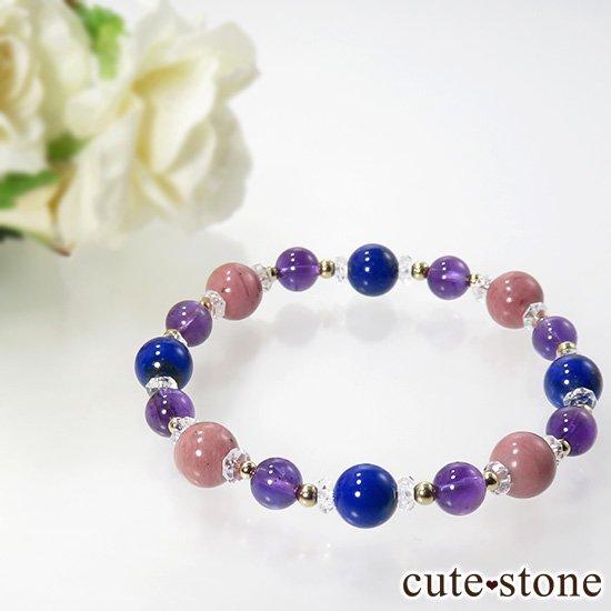 【彩-いろどり-】 ラピスラズリ ピーモンタイト アメジストのブレスレットの写真1 cute stone