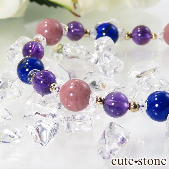 【彩-いろどり-】 ラピスラズリ ピーモンタイト アメジストのブレスレットの写真2 cute stone