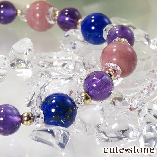 【彩-いろどり-】 ラピスラズリ ピーモンタイト アメジストのブレスレットの写真3 cute stone