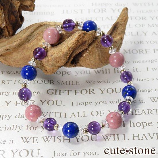 【彩-いろどり-】 ラピスラズリ ピーモンタイト アメジストのブレスレットの写真4 cute stone