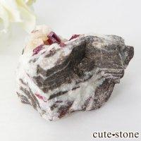辰砂(シンシャ)シナバーの母岩付き原石 63gの画像