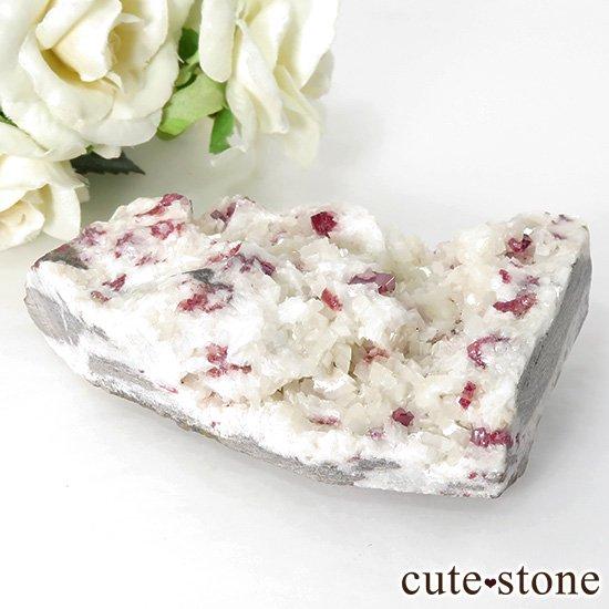 辰砂(シンシャ)シナバーの母岩付き原石 151gの写真0 cute stone