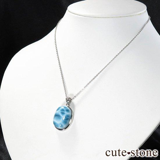 ラリマー silver925製ペンダントトップ(オーバル型) No.1の写真4 cute stone