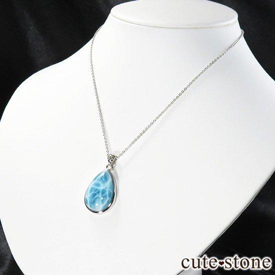 ラリマー silver925製ペンダントトップ(ドロップ型) No.2の写真4 cute stone