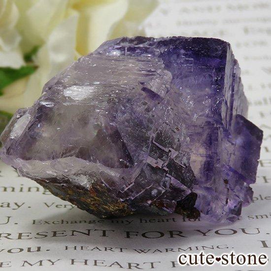 アメリカ エルムウッド鉱山産 パープルブルーフローライトの原石 79gの写真0 cute stone