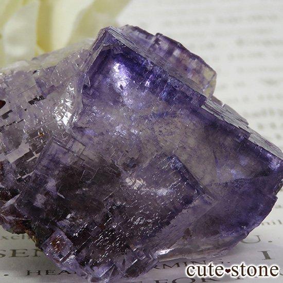 アメリカ エルムウッド鉱山産 パープルブルーフローライトの原石 79gの写真2 cute stone