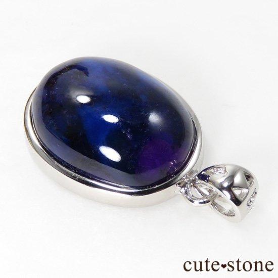 スギライト&リクトライト(ブルースギライト) silver925製 ペンダントトップ No.1の写真2 cute stone