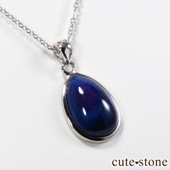 スギライト&リクトライト(ブルースギライト) silver925製 ペンダントトップ No.2の写真4 cute stone