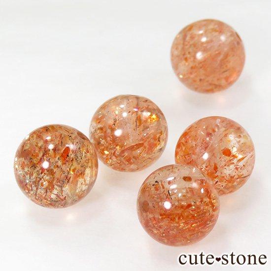 【粒売り】 サンストーン AAA+ 8mmの写真0 cute stone
