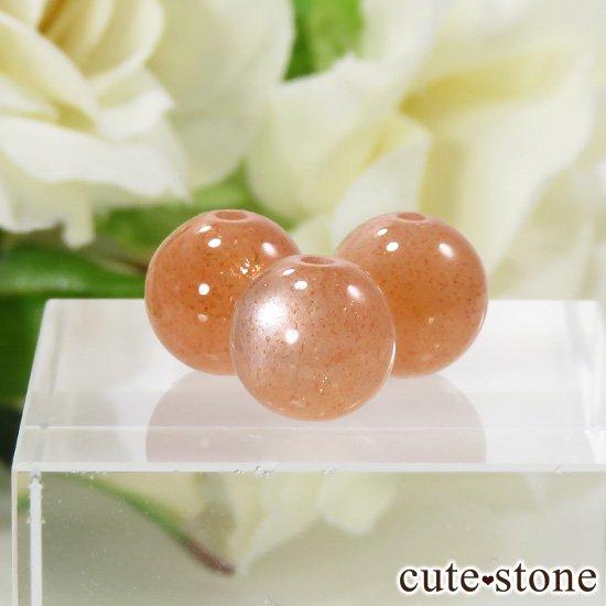 【粒売り】 オレンジムーンストーン(サンムーンストーン) AAAA+ 8mm