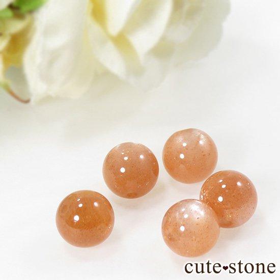 【粒売り】 オレンジムーンストーン(サンムーンストーン) AAAA+ 8mmの写真0 cute stone