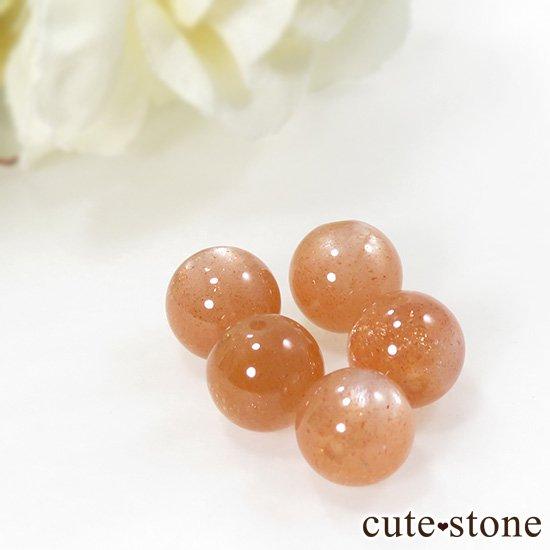 【粒売り】 オレンジムーンストーン(サンムーンストーン) AAAA+ 8mmの写真1 cute stone
