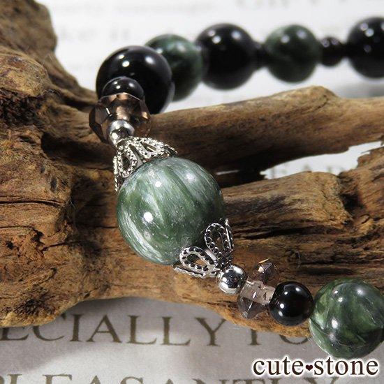 【Cross Wing】 セラフィナイト モリオン スモーキークォーツのブレスレットの写真4 cute stone