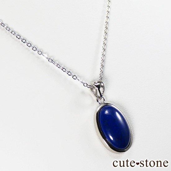 ラピスラズリのsilver925製 ペンダントトップ No.1の写真4 cute stone