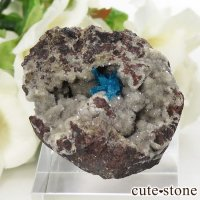 インド プネー産ペンタゴナイトの原石 20gの画像