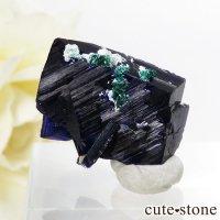 メキシコ Milpillas Mine産アズライトの結晶 2.9gの画像
