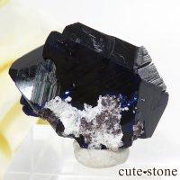 メキシコ Milpillas Mine産アズライトの結晶 10.2gの画像