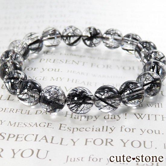 【1/2売り対象】 ブラックトルマリンインクォーツ AAAA ブレスレット 10mmの写真0 cute stone