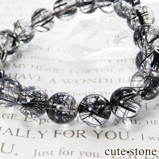 【1/2売り対象】 ブラックトルマリンインクォーツ AAAA ブレスレット 10mmの写真1 cute stone