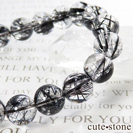 【1/2売り対象】 ブラックトルマリンインクォーツ AAAA ブレスレット 10mmの写真2 cute stone
