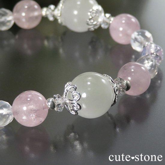 【春の訪れ】 翡翠 モルガナイト スコロライト ミルキークォーツのブレスレットの写真1 cute stone