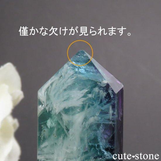 フェザーインフローライト(エンジェルフェザー)のポリッシュポイント 38.4gの写真0 cute stone