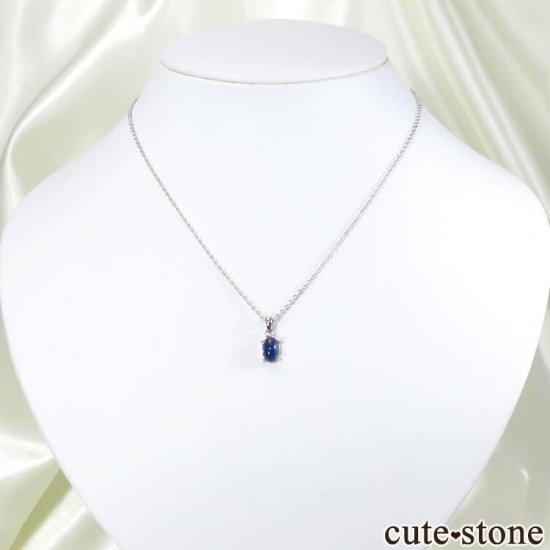 ネパール産カイヤナイトのsilver925製 ペンダントトップ No.2の写真2 cute stone