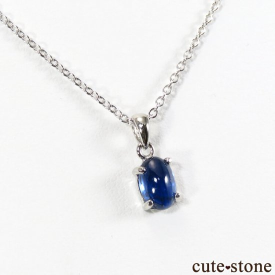 ネパール産カイヤナイトのsilver925製 ペンダントトップ No.2の写真5 cute stone