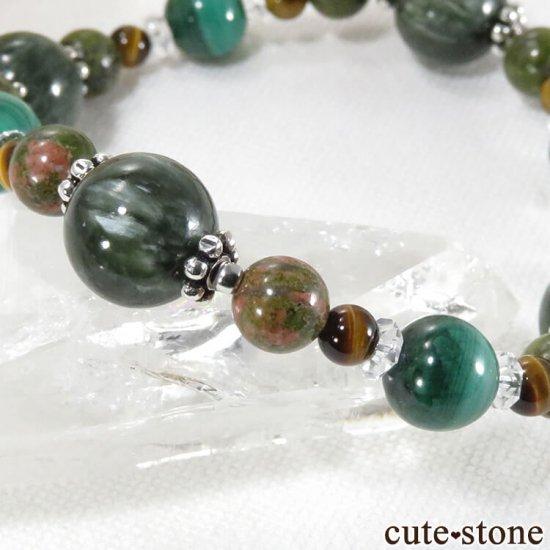 【Green road】 セラフィナイト マラカイト ユナカイト タイガーアイ 水晶のブレスレットの写真3 cute stone