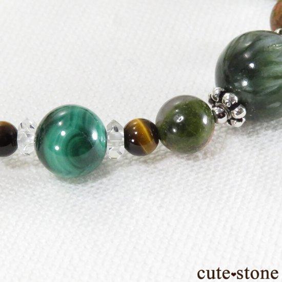 【Green road】 セラフィナイト マラカイト ユナカイト タイガーアイ 水晶のブレスレットの写真4 cute stone