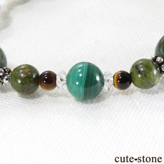 【Green road】 セラフィナイト マラカイト ユナカイト タイガーアイ 水晶のブレスレットの写真5 cute stone