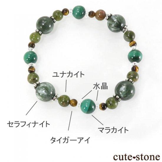 【Green road】 セラフィナイト マラカイト ユナカイト タイガーアイ 水晶のブレスレットの写真6 cute stone