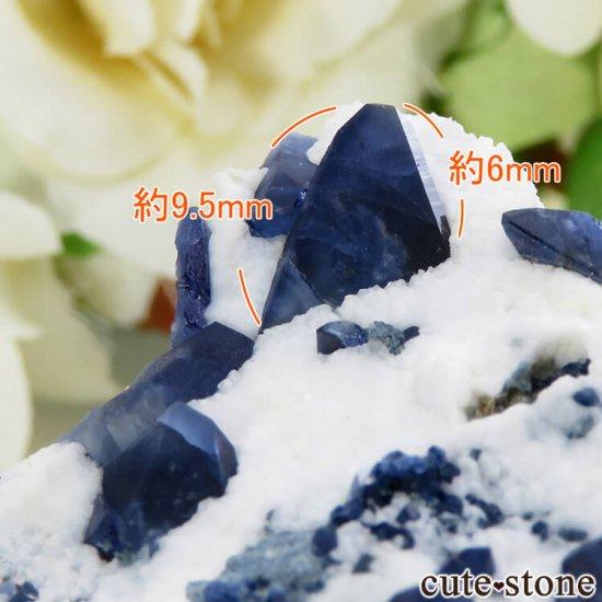 カリフォルニア産 ベニトアイトの母岩付き結晶(原石) 13.1gの写真8 cute stone