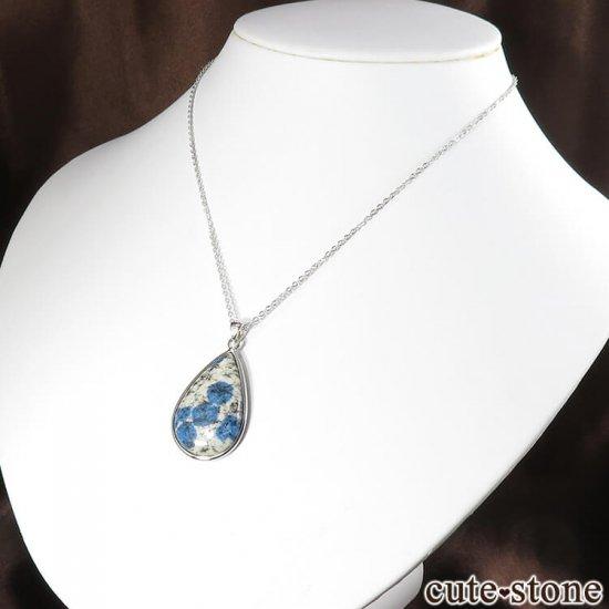 K2アズライト(K2ブルー)のドロップ型ペンダントトップ No.3の写真2 cute stone