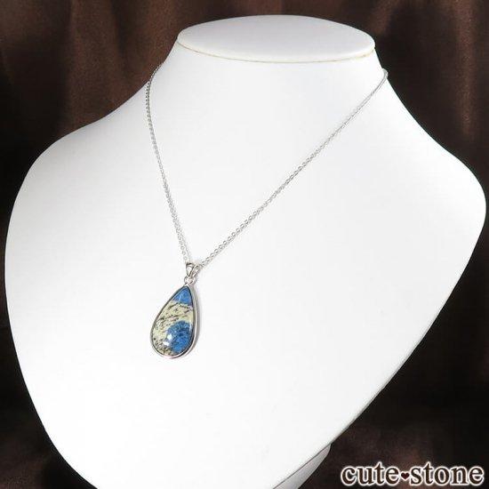 K2アズライト(K2ブルー)のドロップ型ペンダントトップ No.4の写真2 cute stone