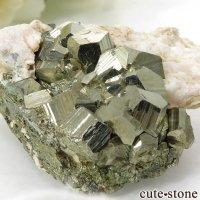 ペルー Huaron mines産 パイライトの原石 109gの画像