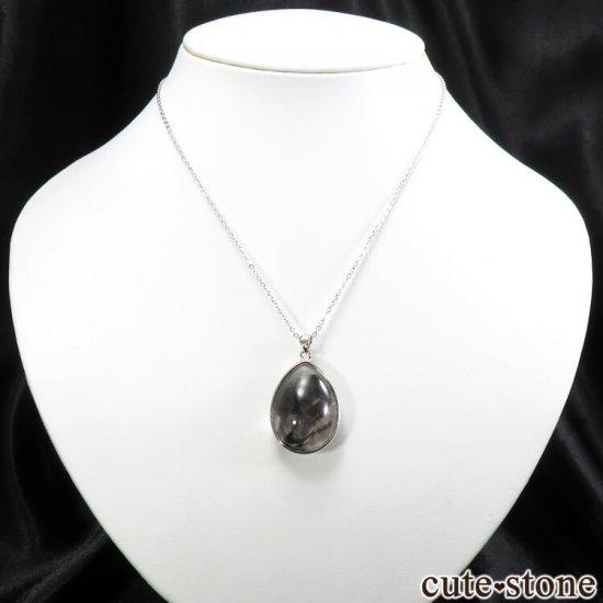 プラチナクォーツ(プラチナルチル)のドロップ型ペンダントトップの写真5 cute stone